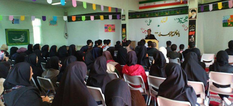 سمینار انگیزشی مجتمع الغدیر اردبیل